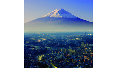Around the World: Japan